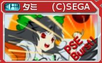 symbol_001_お空_PSEB.jpg