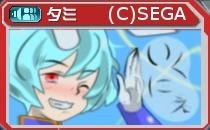 symbol_002_シエスタ410_START.jpg