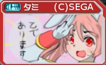 symbol_003_シエスタ45_END.jpg