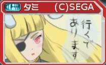 symbol_004_シエスタ00_START.jpg
