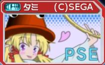 symbol_006_ケロちゃん.jpg