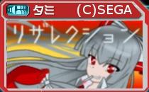 symbol_008_妹紅.jpg