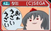 symbol_010_うぜぇ丸.jpg
