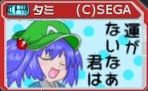 symbol_011_にとり.jpg