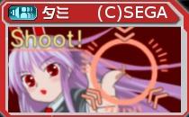 symbol_012_うどんげ.jpg
