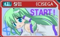 symbol_020_早苗.jpg