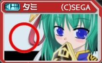 symbol_024_映姫01.jpg