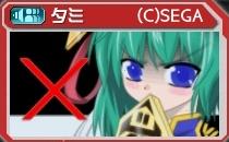 symbol_024_映姫02.jpg