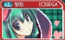 symbol_028_雛.jpg