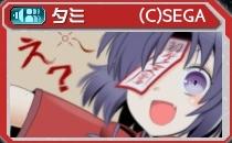 symbol_037_芳香.jpg