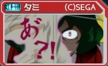 symbol_038_幽香.jpg