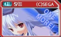 symbol_039_慧音.jpg