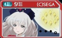 symbol_044_永琳.jpg