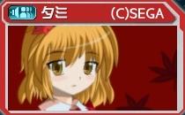 symbol_049_静葉.jpg