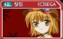 symbol_050_穣子.jpg